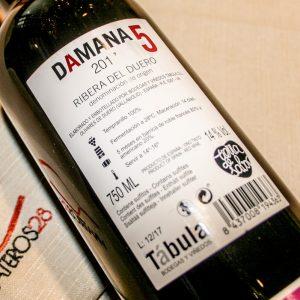Damana 5